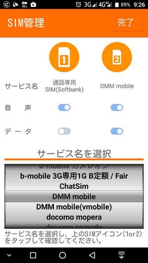 Sim_select